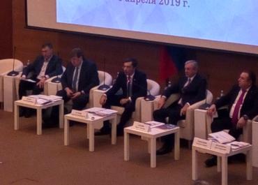 Парламентские слушания на тему суверенитета РФ